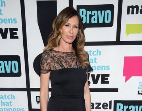 "Carole Radziwill Says Jules Wainstein Is ""Rude"" And ""Passive Aggressive"""