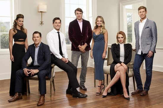 Reality TV Listings - Southern Charm season finale