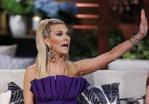 Tinsley Mortimer Skips RHONY Cast Trip To Mexico; Did She Quit The Show For Scott Kluth?